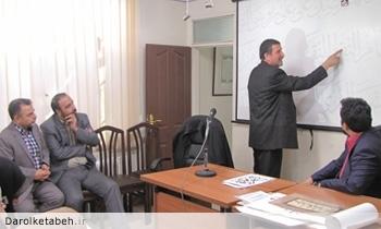 برگزاری پنجمین کارگاه تخصصی خط ثلث در مهر ماه 1392