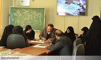 نهمین کارگاه تخصصی خط نسخ و ثلث دارالکتابه برگزار شد.