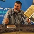 استاد احمد عبدالرضایی
