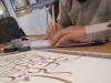 بخش دارالکتابه بیست و یکمین نمایشگاه بین المللی قرآن کریم - سال 1392