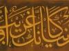 ارسال کننده: استاد محمد تقی اسدی