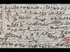ارسال کننده: استاد طاووسی